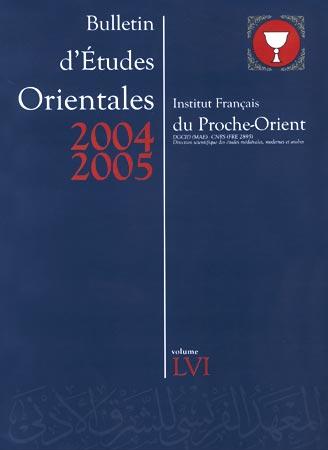 Bulletin Détudes Orientales De Lifead